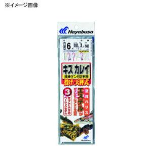 ハヤブサ(Hayabusa) 投げキス・カレイ天秤式 金&赤鈎2本鈎3セット 鈎13/ハリス3 金×赤 NT670
