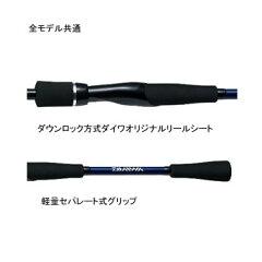 ダイワ(Daiwa)リバティクラブエギング862M