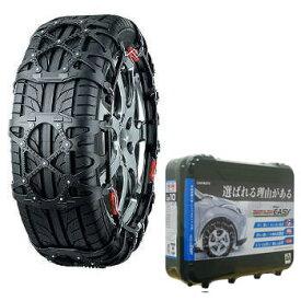 カーメイト(CAR MATE) 簡単取付 非金属 タイヤチェーン バイアスロン クイックイージー (QUICK EASY) QE14 ブラック QE14