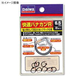 ダイワ(Daiwa) 快適ハナカンR 6.0mm ブラック×ブルー 07109522