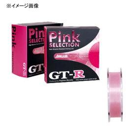 サンヨーナイロン GT-R PINK-SELECTION 300m 4lb ピンク