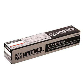 INNO(イノー) K397 SU取付フック パッソ ブラック K397