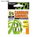 RYUGI(リューギ) キャロダンスイベル ヘビー ZKD022