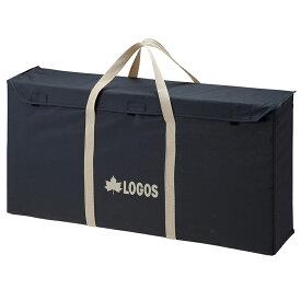 ロゴス(LOGOS) グリルキャリーバッグ L 81340510