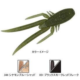 ゲーリーヤマモト(Gary YAMAMOTO) シュリンプ 3インチ 051 ブラック/スモールレッドフレーク J109-08-051