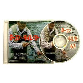 スミス(SMITH LTD) D-シリーズ テクニカルDVD DVD48分