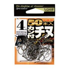 ささめ針(SASAME) カン付チヌ(50本入) 4号 黒 05VRT