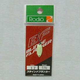 ロデオクラフト ブラインドフランカー 0.5g #17 グロー(夜光)