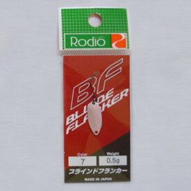 ロデオクラフト ブラインドフランカー 0.5g #7 桃色KO