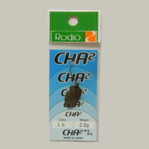 ロデオクラフト CHA2(チャチャ) 2.2g #16 チョコレート