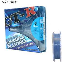 サンヨーナイロン GT-R カモフラ フロロ 150m 12lb グレイッシュブルー