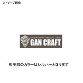ガンクラフト(GAN CRAFT) オリジナルカッティングステッカー L シルバー