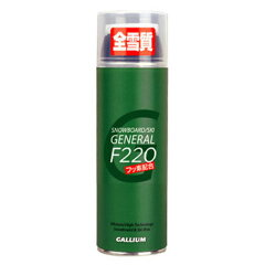 GALLIUM(ガリウム)GENERAL・F220SW2086220ml