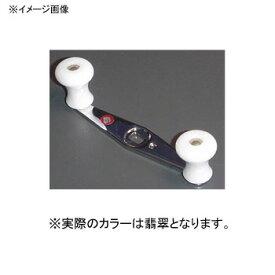 カハラジャパン(KAHARA JAPAN) パワーハンドル 特殊アクリル・プラスティックノブ メッシュ 90mm 翡翠