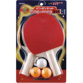 Kaiser(カイザー) 卓球ラケットセットシェイクハンド KW-021