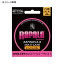 Rapala(ラパラ) ラピノヴァ・エックス マルチゲーム 100m 0.4号/8.8lb ピンク RLX100M04PK
