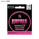 Rapala(ラパラ) ラピノヴァ・エックス マルチゲーム 150m 1.5号/29lb ピンク RLX150M15PK