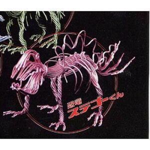 エーワン アルミ針金工作キット 恐竜 ステゴくん