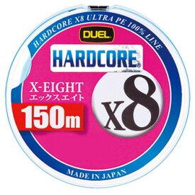 デュエル(DUEL) HARDCORE X8(ハードコア エックスエイト) 150m 0.6号/13lb ホワイト H3294-W