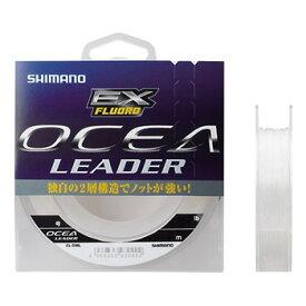 シマノ(SHIMANO) CL-O26L OCEA Leader EX Fluoro(オシア リーダー EX フロロ) 30m 6号 クリア CL-O26L クリア 25LB 6