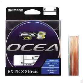 シマノ(SHIMANO) PL-O88L OCEA EX8 PE(オシア EX8 PE) 400m 3号/60lb O×ピュアWH×モス×イエロー×オシアブルー) PL-O88L 5C 3