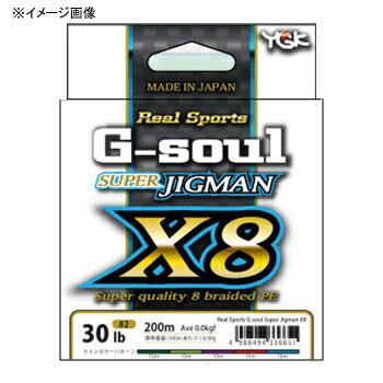 YGKよつあみ リアルスポーツ G-soul スーパージグマン X8 200m 1.5号/30lb