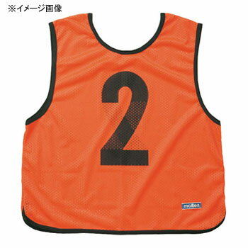 モルテン(molten) MRT-GB0012 ゲームベストジュニア 13号 (35)蛍光オレンジ MRT-GB0012