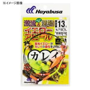 ハヤブサ(Hayabusa) 誘撃カレイ 激流&深場イエローアピール3本鈎 鈎14号/ハリス5号 上黒 SE772