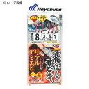 ハヤブサ(Hayabusa) ひとっ飛び 飛ばしサビキ リアルアミエビ 鈎10号/ハリス5号 赤 HS355