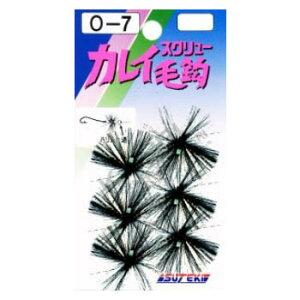 ヤマイ・ステキ針 カレイ毛針 黒ファイバー O-7