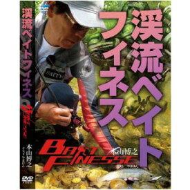 スミス(SMITH LTD) 本山博之 渓流ベイトフィネス DVD90分