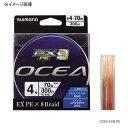 シマノ(SHIMANO) PL-O78L OCEA EX8 PE(オシア EX8 PE) 300m 2.5号 O×ピュアWH×モス×イエロー×オシアブルー) PL-O78L 5C 2.5