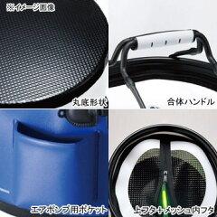 ダイワ(Daiwa)活かしバッカンR30CM(H)ネイビー