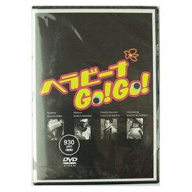 ダイワ(Daiwa) へらビーナ ゴーゴー DVD DVD90分 04004224