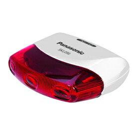 【最大500円クーポン配布中】 パナソニック(Panasonic) LEDかしこいテールライト SKL090 ホワイト YD-2466