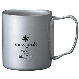 スノーピーク(snow peak) チタンダブルマグ 300 フォールディングハンドル 300ml MG-052FHR