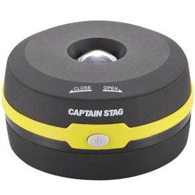 キャプテンスタッグ(CAPTAIN STAG) ポップアップランタン カラビナ付 ワイルドブラック UK-4011
