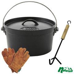 ロゴス(LOGOS)ダッチオーブン10インチ+ウッドグリップリフター+BBQ耐熱レザーグローブ【お得な3点セット】