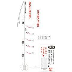 ハヤブサ(Hayabusa)下カゴサビキセットリアルアミエビ5本鈎鈎3/ハリス0.6赤