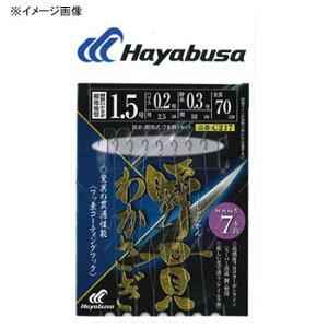 ハヤブサ(Hayabusa) 湖翔ワカサギ 瞬貫わかさぎ 細地袖型 7本鈎 鈎2.5ハリス0.2 C217