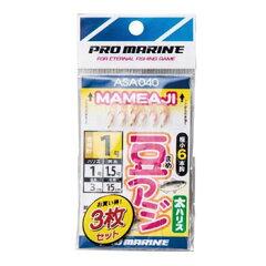 プロマリン(PROMARINE)豆アジサビキ太ハリス(3枚組)1号