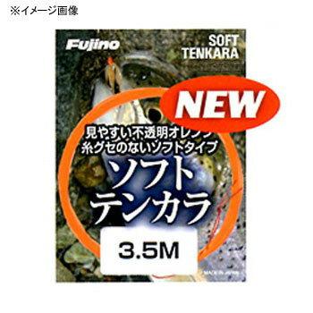 フジノナイロン ソフトテンカラ 3.3m 蛍光オレンジ k-22