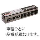 INNO(イノー) K434 取付フック (タント) ブラック K434