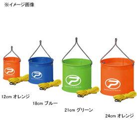 プロックス(PROX) EVA丸水汲みバケツ オモリロープ付 18cm オレンジ・ブルー・グリーン PX836MW18