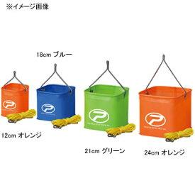 プロックス(PROX) EVA角水汲みバケツ オモリロープ付 24cm オレンジ・ブルー・グリーン PX837KW24