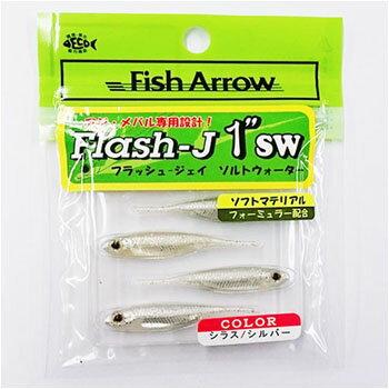 フィッシュアロー Flash-J(フラッシュ-ジェイ) ソルトウォーター 1インチ #100 シラス×シルバー