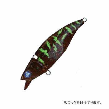 BlueBlue(ブルーブルー) Narage(ナレージ) 65mm #8 甲殻スモークタイガー