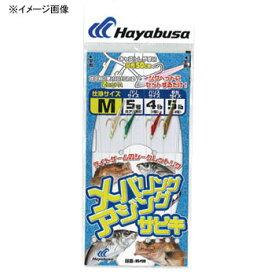 ハヤブサ(Hayabusa) メバリング アジングサビキ MIXサバ皮2本鈎 S 金 HS490