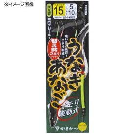 がまかつ(Gamakatsu) うなぎ・あなご遊動仕掛 鈎14/ハリス5 茶夜光 42069