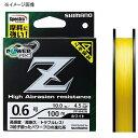 シマノ(SHIMANO) パワープロ Z(POWER PRO Z) 200m 0.6号/10lb イエロー PP-M62N